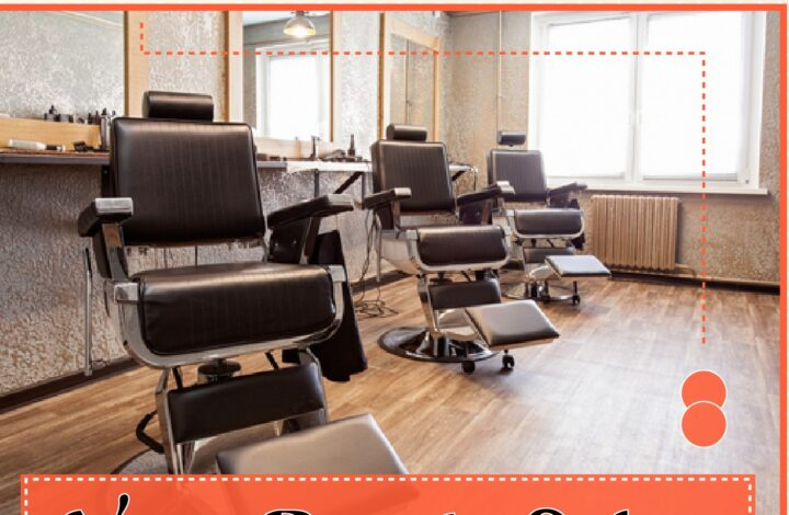 3 Essential Pieces Of Furniture For Your Salon!